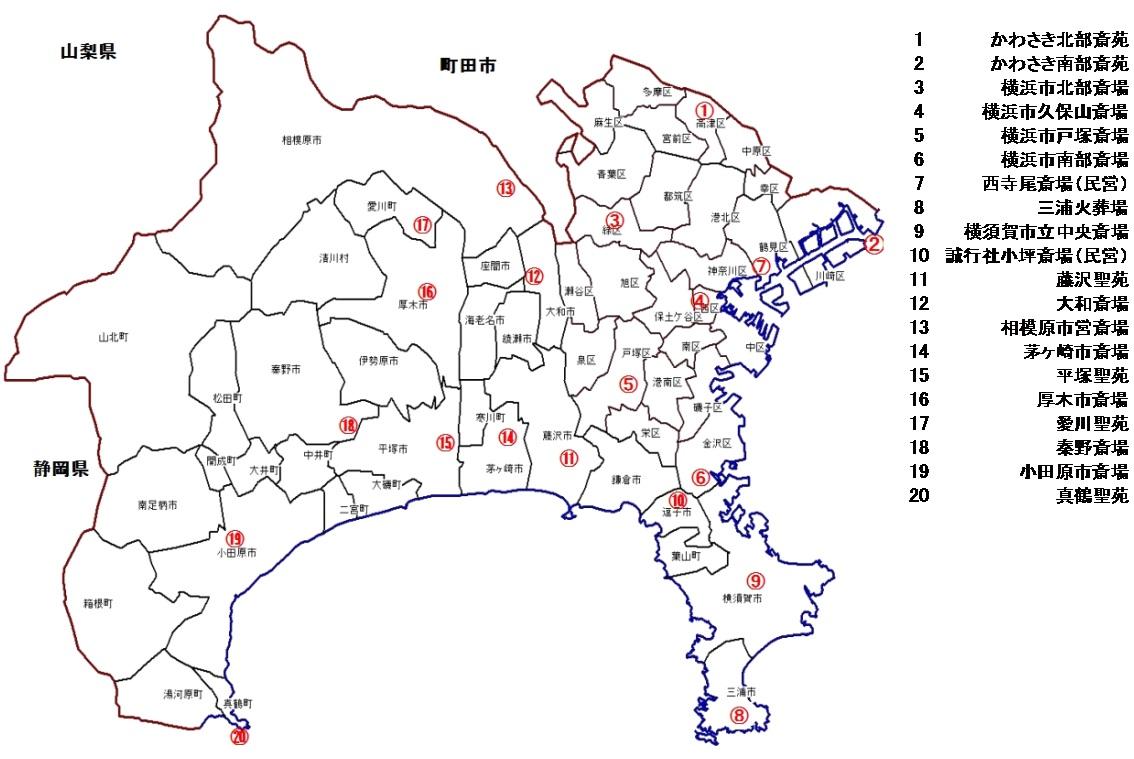 神奈川県 火葬場マップ