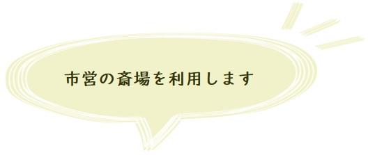 shiei2